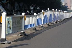 广告式护栏