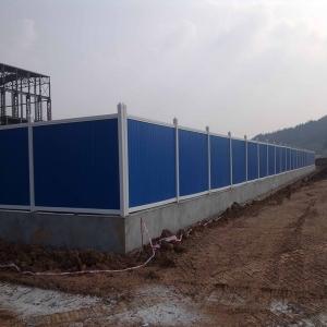 建筑围墙护栏
